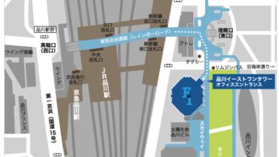 品川イーストワンタワーの画像