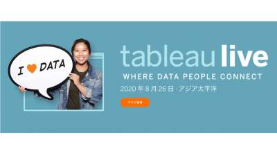 tableau-live-asia-pacific